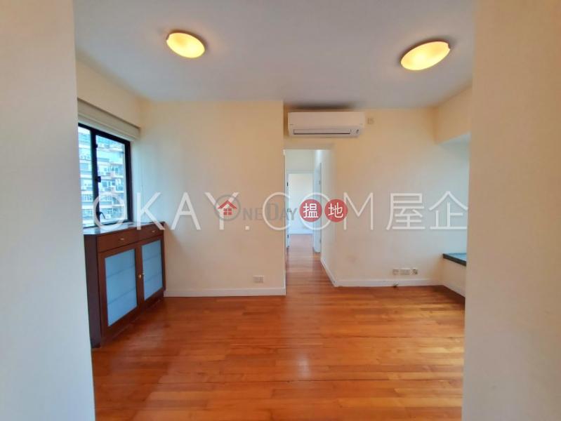 香港搵樓 租樓 二手盤 買樓  搵地   住宅 出租樓盤 2房1廁,極高層,星級會所蔚晴軒出租單位