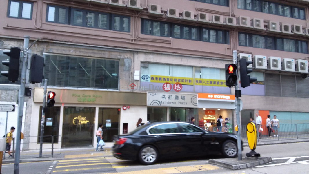 南昌戲院大廈 (Nam Cheong Commercial Building) 石硤尾|搵地(OneDay)(5)