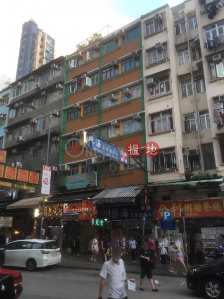 16-18 Wan Fung Street (16-18 Wan Fung Street) Tsz Wan Shan|搵地(OneDay)(1)