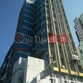 Rousseau Heights,Ap Lei Chau, Hong Kong Island