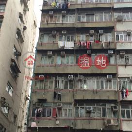 271 Lai Chi Kok Road|荔枝角道271號