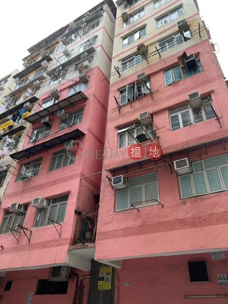 25 MING LUN STREET (25 MING LUN STREET) To Kwa Wan|搵地(OneDay)(1)