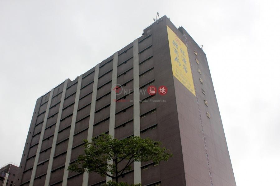 招商局第二貨倉 (Chinese Merchants Godown B) 堅尼地城|搵地(OneDay)(4)