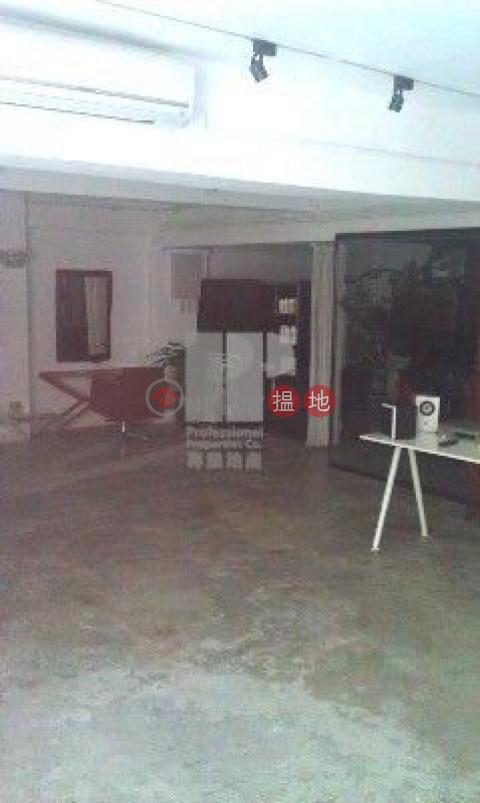 普慶坊|中區普慶閣(Po Hing Court)出售樓盤 (01B0063776)_0