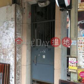 8 LUNG KONG ROAD,Kowloon City, Kowloon