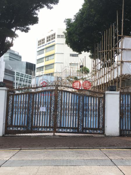 KENT MANSION (KENT MANSION) Kowloon Tong 搵地(OneDay)(2)