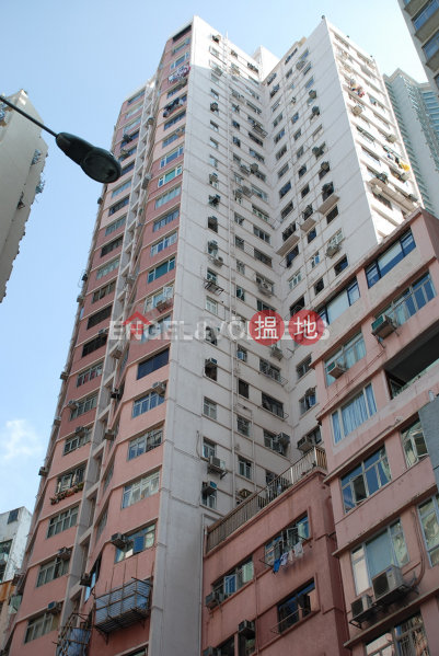 2 Bedroom Flat for Sale in Mid Levels West | Caineway Mansion 堅威大廈 Sales Listings