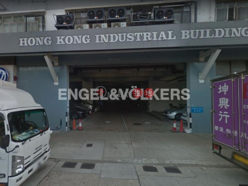 Studio Flat for Sale in Shek Tong Tsui, Hong Kong Industrial Building 香港工業中心 Sales Listings | Western District (EVHK44210)