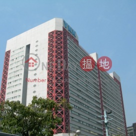 Y.K.K. Building,Tuen Mun, New Territories