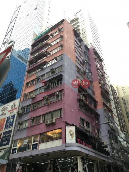 德輝大廈 (Tak Fai Building) 銅鑼灣|搵地(OneDay)(5)