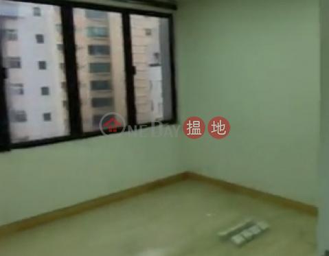 電話: 98755238|灣仔區華人銀行東區大廈(Hong Kong Chinese Bank Causeway Bay Center)出租樓盤 (KEVIN-2005367877)_0