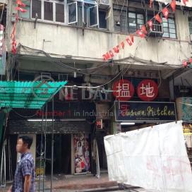 189-191 Temple Street,Jordan, Kowloon
