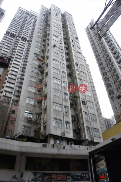 Tak Lee Building (Tak Lee Building) Sai Ying Pun|搵地(OneDay)(1)