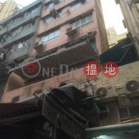 Tak Tsz House,Tsz Wan Shan, Kowloon
