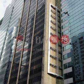 Malaysia Building,Wan Chai, Hong Kong Island