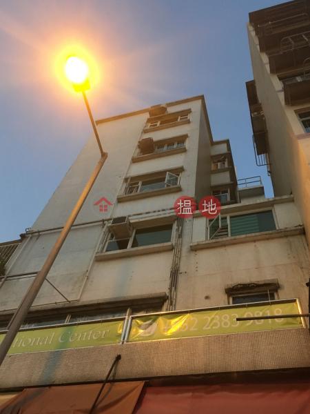 YATLEY BUILDING (YATLEY BUILDING) Kowloon City|搵地(OneDay)(1)