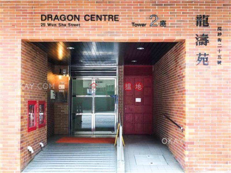 HK$ 30,000/ 月|龍濤苑2座灣仔區2房1廁,實用率高,極高層《龍濤苑2座出租單位》