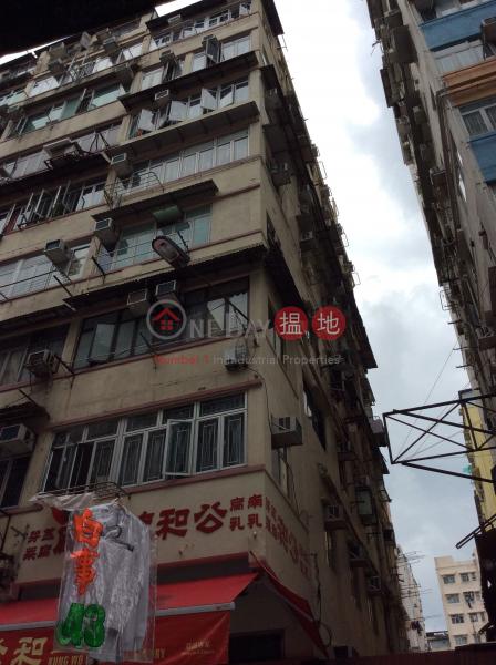 北河街118-124號 (118-124 Pei Ho Street) 深水埗|搵地(OneDay)(3)