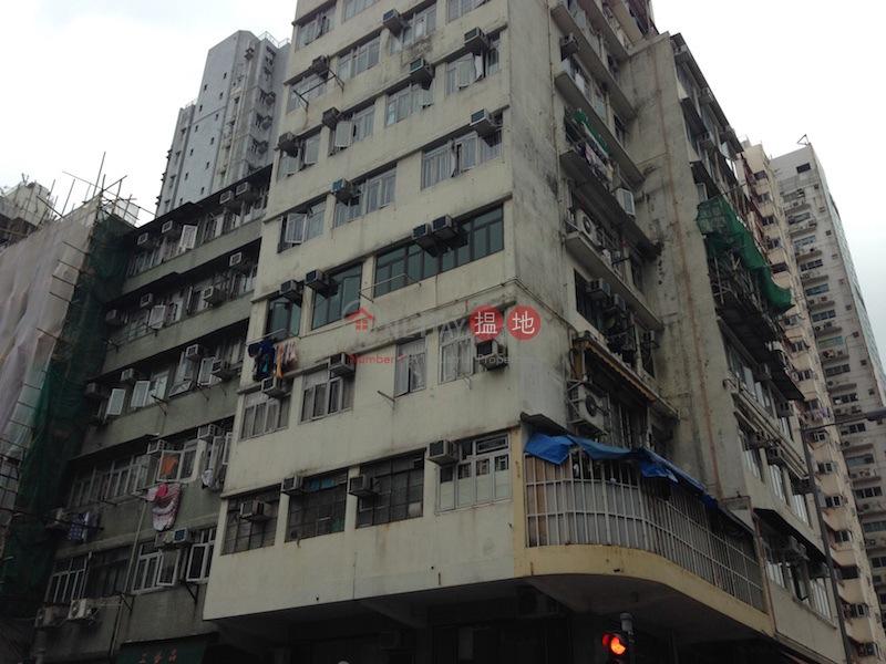 澤興樓 (Chak Hing Building) 佐敦|搵地(OneDay)(1)