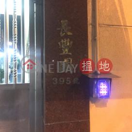 The Evergreen,Hung Hom, Kowloon