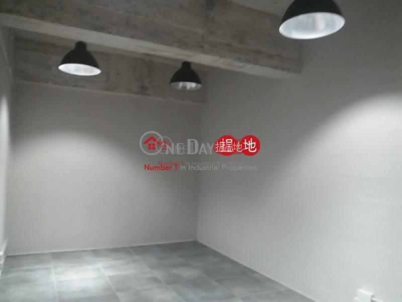 CAREER&KENSON IND MANS, Career and Kenson Industrial Mansion 金凱工業大廈 Rental Listings | Kwun Tong District (how11-05563)