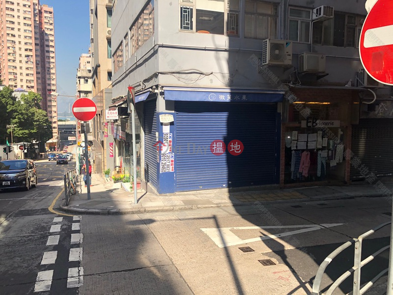 First Street, Shun Tai Building 順泰大廈 Sales Listings   Western District (01b0078229)
