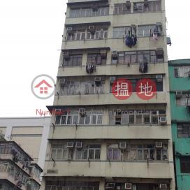 310-312 Lai Chi Kok Road,Sham Shui Po, Kowloon