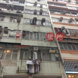 166 Fa Yuen Street,Mong Kok, Kowloon