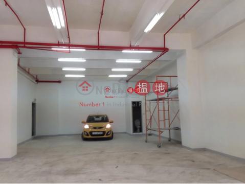 新豐工業大廈|Tsuen WanSun Fung Industrial Building(Sun Fung Industrial Building)Rental Listings (play5-05071)_0