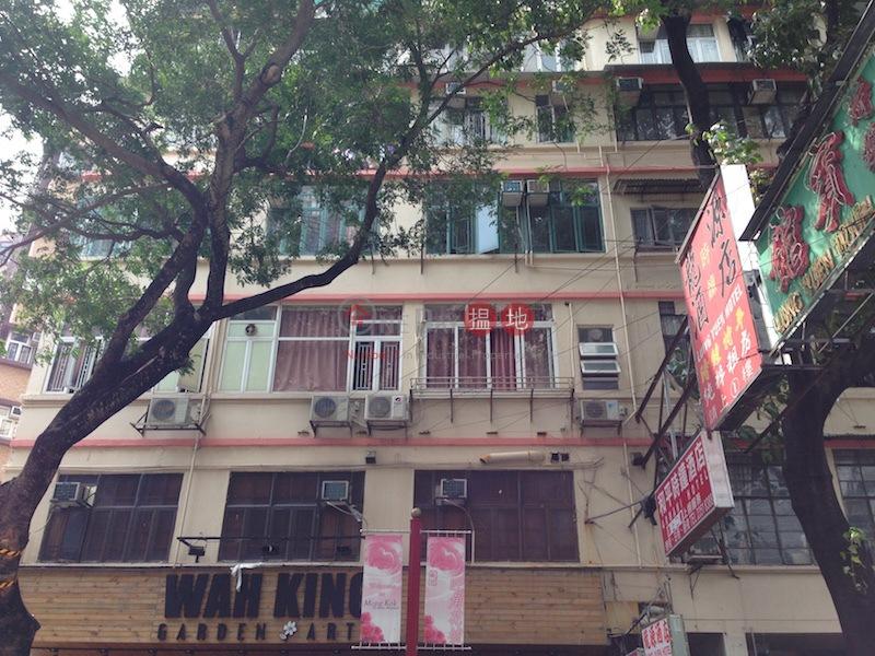 洗衣街215-217號 (215-217 Sai Yee Street ) 太子|搵地(OneDay)(2)