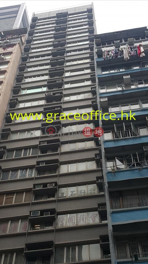 灣仔-裕安商業大廈|灣仔區裕安商業大廈(Yue On Commercial Building)出售樓盤 (KEVIN-4183195106)_0