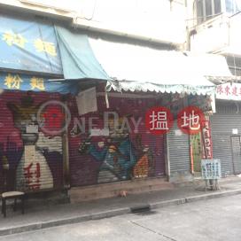 鴻福街5號,土瓜灣, 九龍