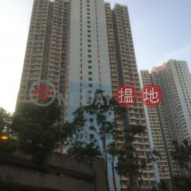 Lok Shun House, Tsz Lok Estate|慈樂邨樂信樓