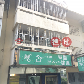5 Lei Shu Road,Tai Wo Hau, New Territories
