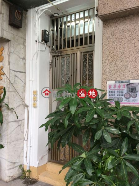 77 Hau Wong Road (77 Hau Wong Road) Kowloon City 搵地(OneDay)(1)