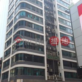 Ko\'s House,Mong Kok, Kowloon