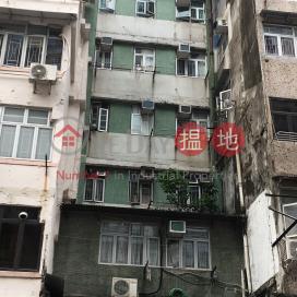 Fat Sun Building,Sham Shui Po, Kowloon