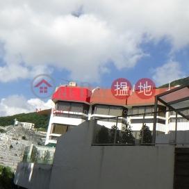 3 Consort Rise,Pok Fu Lam, Hong Kong Island