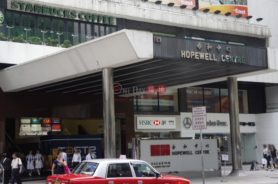 Hopewell Centre (Hopewell Centre) Wan Chai|搵地(OneDay)(5)
