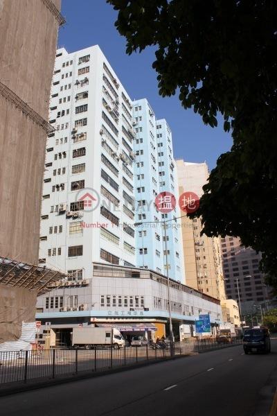 立泰工業中心 (Leader Industrial Centre) 荃灣東|搵地(OneDay)(3)