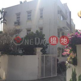 醇廬,赤柱, 香港島
