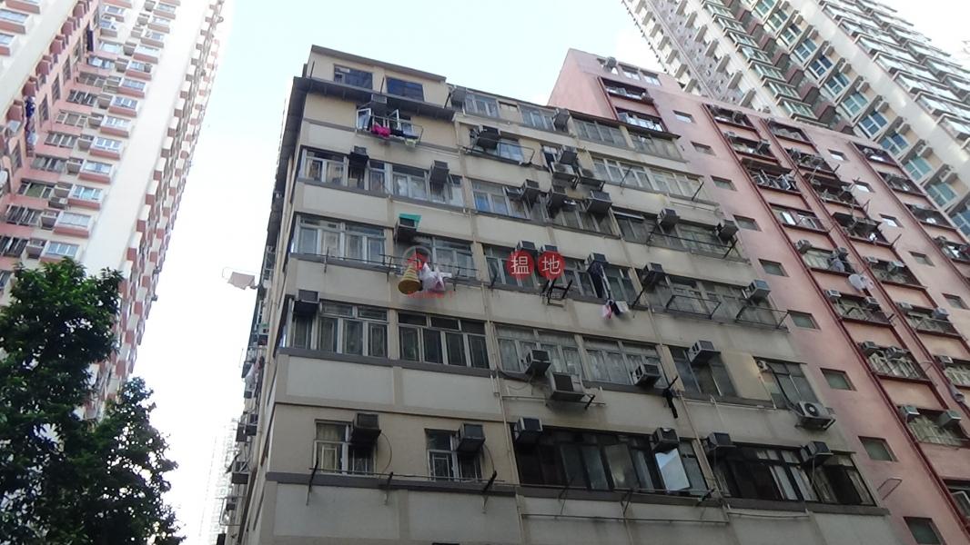 如意大樓 (Yue Yee Mansion) 堅尼地城|搵地(OneDay)(2)