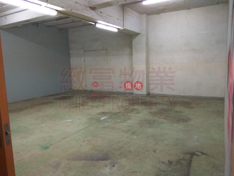 香港搵樓 租樓 二手盤 買樓  搵地   工業大廈出租樓盤-大有大廈