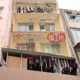 Cheung Hing House 祥興樓