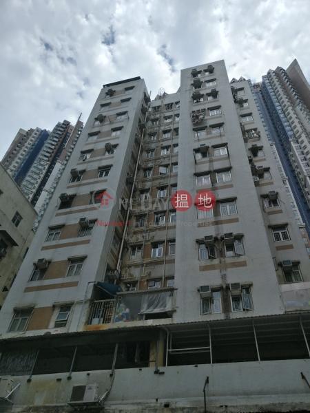 TUNG NAM BUILDING (TUNG NAM BUILDING) Ap Lei Chau|搵地(OneDay)(1)