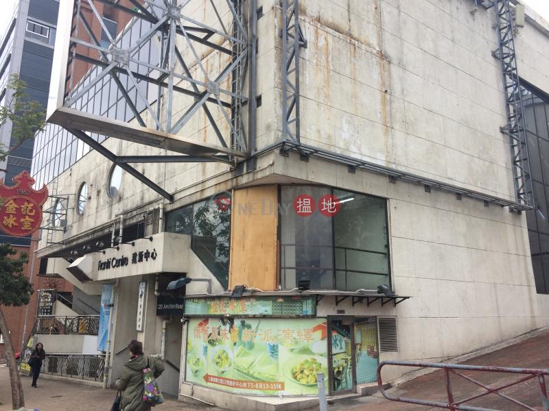 建生中心 (Franki Centre) 筆架山 搵地(OneDay)(1)