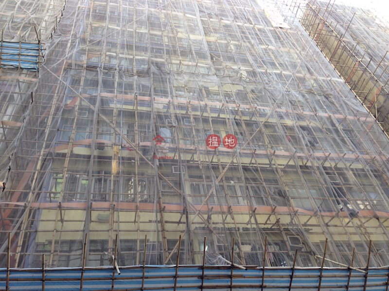 Po Cheung Building (Po Cheung Building ) Mong Kok|搵地(OneDay)(2)