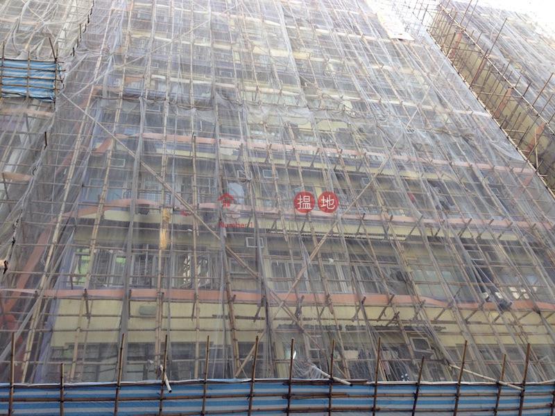 寶祥大樓 (Po Cheung Building ) 旺角|搵地(OneDay)(2)
