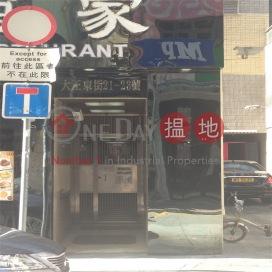 Hing Wong Court,Wan Chai,