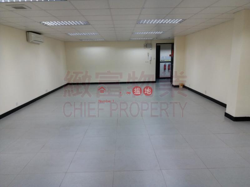 Property Search Hong Kong | OneDay | Industrial Rental Listings | Efficiency House